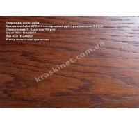 Концентрат красителя Состаренный Дуб APK344