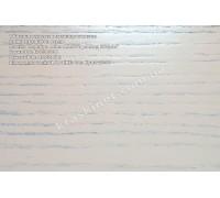 Патина Серебро AR4P81