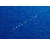 Водорастворимый концентрат красителя Синий AR4U11