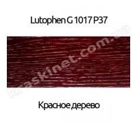 Нитро морилка Lutophen P37 Красное дерево