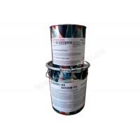 Изолирующий полиуретановый грунт HS220827