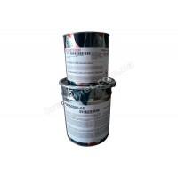 Полуматовая полиуретановая краска HS950000