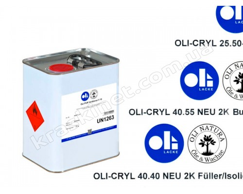 Разбавитель полиуретановых лаков и красок Oli V15